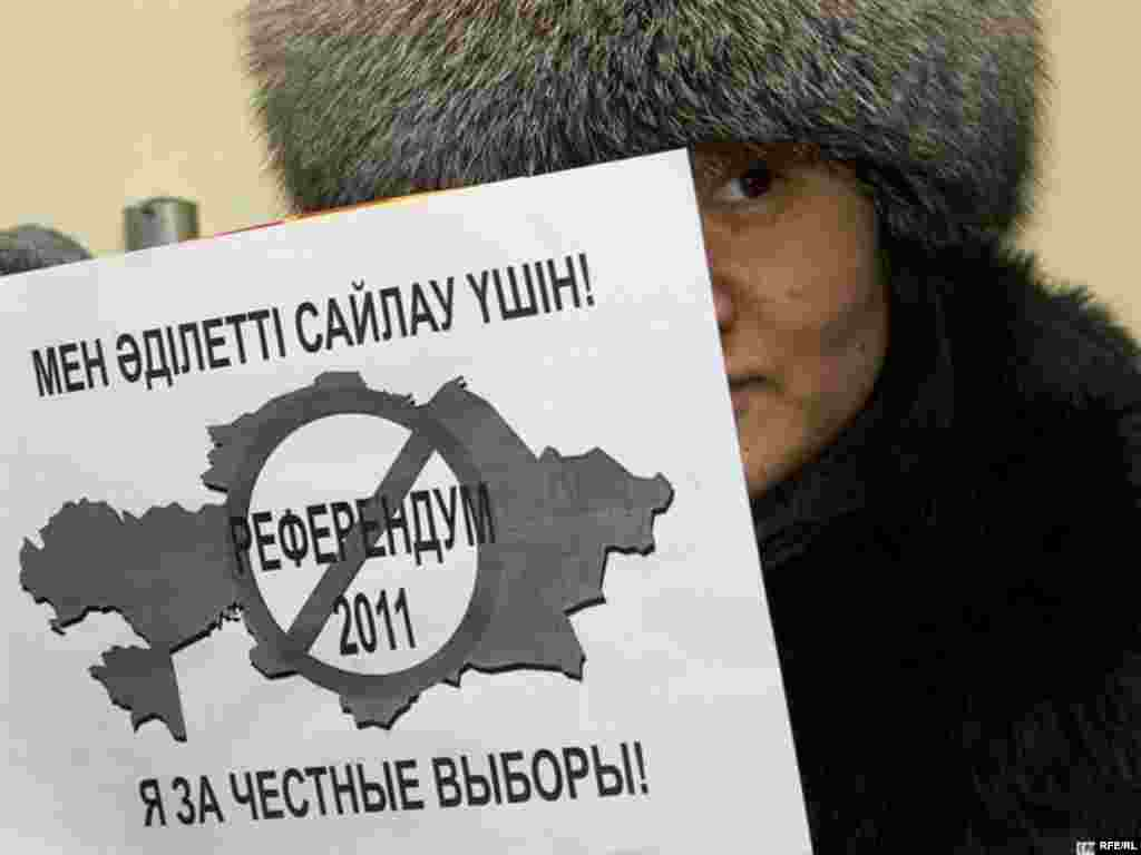 Казахстан. 31 января – 4 февраля 2010 года. #24