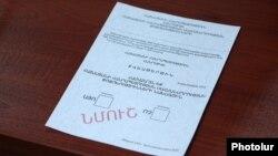 Armenia - A sample ballot for the December 6 constitutional referendum, Yerevan, 26Nov2015.
