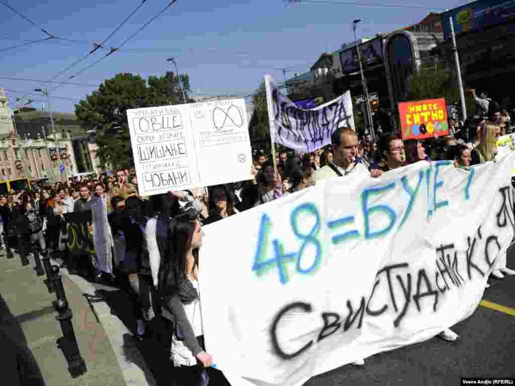 Protest studenata u Beogradu, 20. oktobar 2011