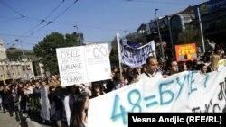 Protesti studenata i policije u Srbiji, 20. oktobar 2011