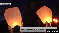 Акция с фонариками ко Дню защиты детей в Донецке: для российской пропаганды погибшие в начатой Кремлем войне дети – это жертвы «киевского режима»