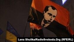 Націоналістичні організації проводять смолоскипну ходу в Києві з нагоди 110-річчя від дня народження провідника ОУН Степана Бандери