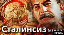 """O'zbekistonda Ikkinchi jahon urushini """"G'alaba"""" bayrami deb atash Mirziyoyev davrida qayta urf bo'ldi"""