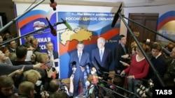Переходный Путин? Вчера кандидат в премьеры допустил возможность своего дальнейшего продвижения по службе