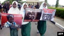 Участницы акции требуют освободить похищенных в Нигерии школьниц. Лагос, 5 мая 2014 года.