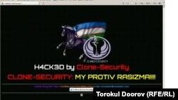 Взломанная страница сайта министерства внутренних дел Кыргызстана, 20 февраля 2013 года.