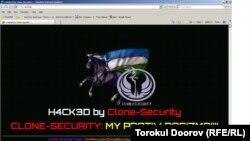ИИМдин сайты хакерлик чабуулдан кийин. 20-февраль, 2013-жыл.