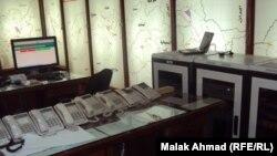 مركز السيطرة والتحكم في الدفاع المدني العراقي