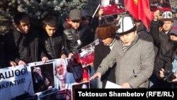 """""""Калыс"""" кыймылынын митинги. Бишкек, 5-февраль, 2015."""