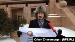"""Активист группы """"Антигептил"""" Максат Ильясулы. Астана, 13 января 2014 года."""