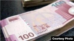 Azerbaýjanyň milli pul birligi manat.