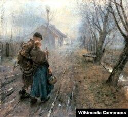 Фрыц фон Удэ, «Цяжкая дарога» (1890)