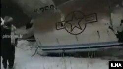Обломки самолета, найденные спасателями под Газни