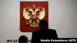 Депутаты в Госдуме, иллюстративное фото