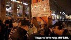 Акция памяти Степаныча в Петербурге