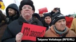 Участники Марша Немцова в Санкт-Петербурге