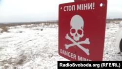 Від мін і вибухонебезпечних предметів на Донбасі постраждали 1826 військових і цивільних – HALO Trust