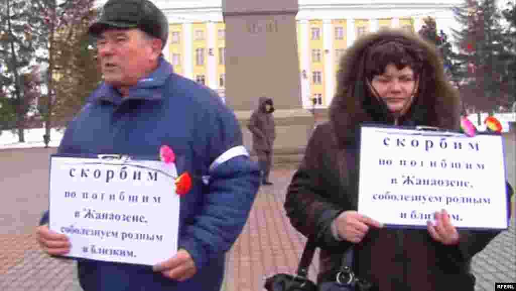 Казахстан. 19 – 23 декабря 2011 года #11