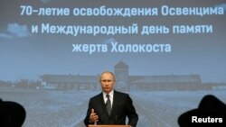 Владимир Путин. Москва, 27-январь, 2015-жыл