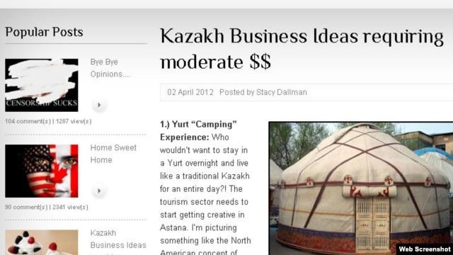 Скриншот с блога Стейси Даллмэн.