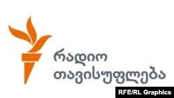 Logo of RFE/RL's Georgian Service, Radio Tavisupleba