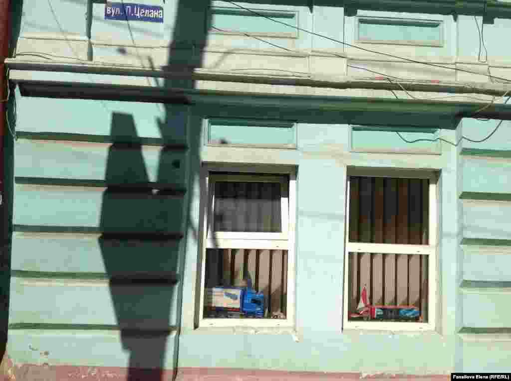 Улица Целана