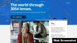 The website for Google's Endangered Languages Project