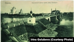 Анастасиевская часовня перед Ольгинским мостом. Старинная псковская открытка