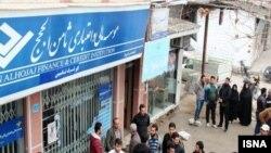 بر اساس برخی گزارشها، مؤسسه «ثامن الحجج» به دلیل سرمایهگذاری در بازار مسکن و رکود در این بازار ورشکست شده است