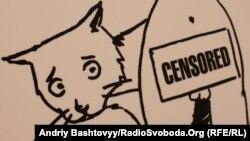 """Работа с выставки """"Стоп цензуре"""", Киев, 2011"""