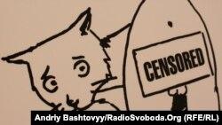 """""""Не - цэнзуры"""" Выстава ў Кіеве, 15 чэрвеня 2011 г."""