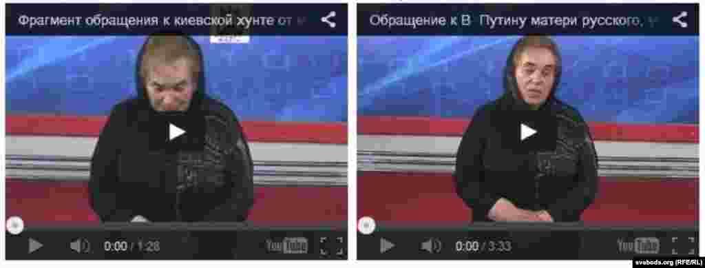 Жінку, яка розповідає про звірства Путіна, видали як таку, що ненавидить «київську хунту». Ось посилання на оригінальне відео