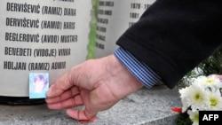 Ubojena djeca Sarajeva