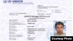 Документы беженца Шухрата Мусина, выданные ему Управлением Верховного комиссара ООН по делам беженцев.