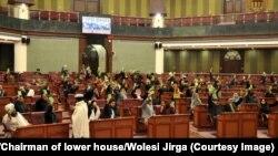 ولسی جرگه افغانستان