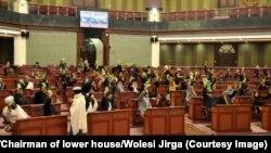 اعضای ولسی جرگه افغانستان