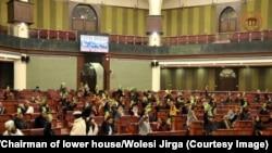 آرشیف، اعضای ولسی جرگه افغانستان