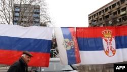 Mitrovica, april 2013.
