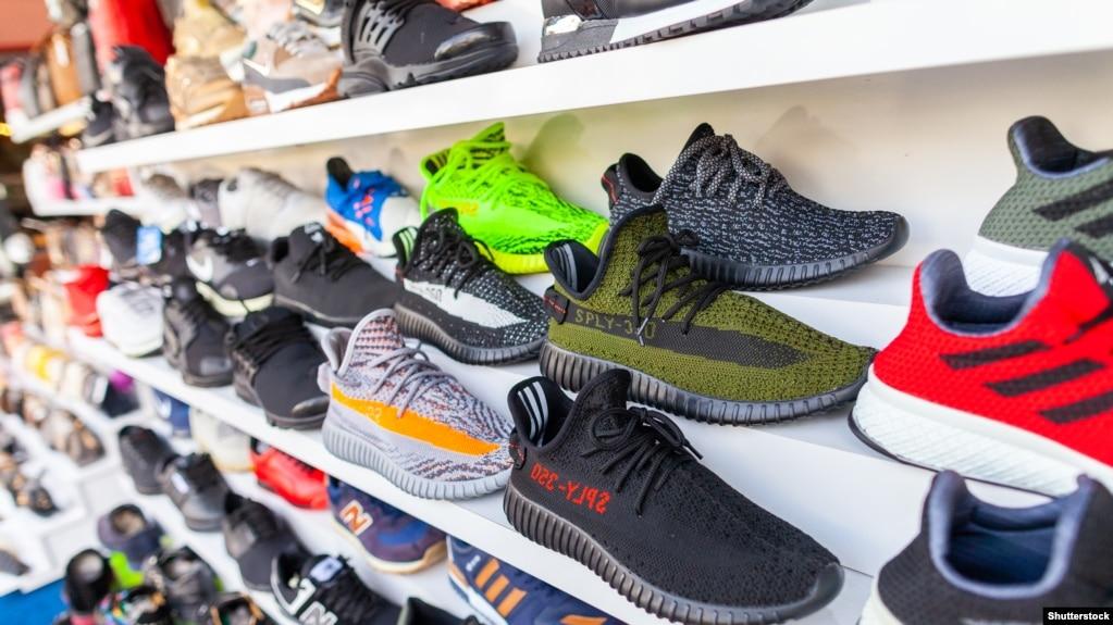 dfbea2a23 Обувь, изменившая мир