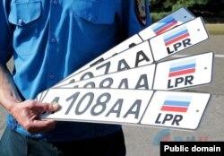 Автомобильные номера группировки «ЛНР»
