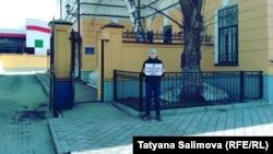 Одиночный пикет у томской епархии (архивное фото)
