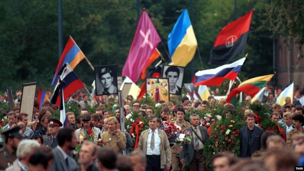 Жалобна процесія у столиці тоді ще СРСР, на якій майорять і українські прапори (синьо-жовті та червоно-чорний), в пам'ять про загиблих у дні серпневого путчу. Москва, 24 серпня 1991 року. Українці брали активну участь в масових акціях у Москві, які, в кінцевому результаті, призвели до розпаду радянської імперії (ілюстраційне фото)