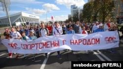 Пратэставы марш у Менску, 13 верасьня. Калёна спартоўцаў