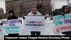 Новосибирскідегі қарсылық акциясы. 8 ақпан 2018 жыл.