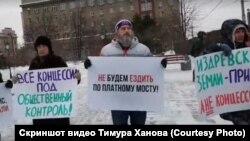 Участники пикета против концессий в Новосибирске 8 февраля.