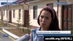 Муяссар Рахимова, которой перед визитом президента Шавката Мирзияева в Андижанскую область пообещали жилье,