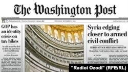 Першая старонка газэты Washington Post