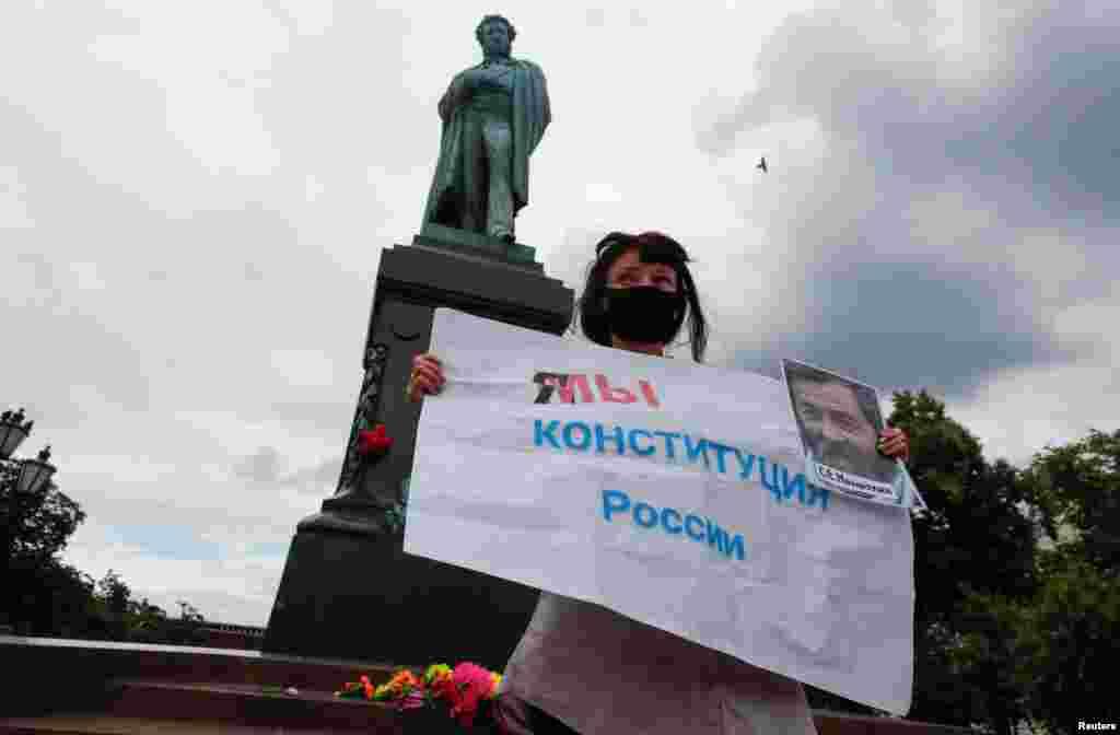Одиночний пікет у Москві