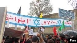 تجمع ۲۱ آذر دانشجویان بسیجی در مقابل زیارتگاه استر و مردخای