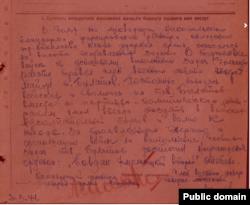 Из наградного листа Исмаила Булатова. Март 1944 года